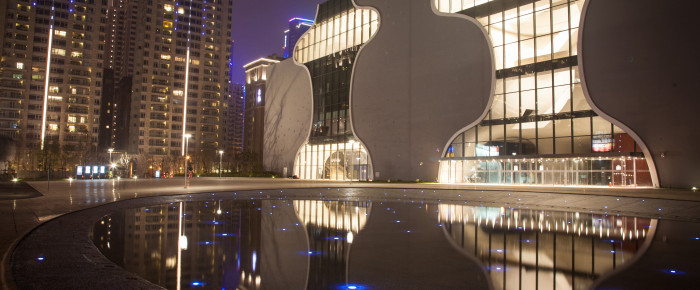 [Photograph] National Taichung Theater: World's most challenging building